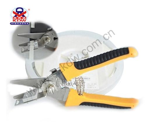SMT Flat mouth positioning scissors