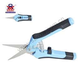 SMT flat small scissors