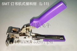 http://www.smtsplicingtape.com/data/images/product/thumb_20170408173540_766.jpg